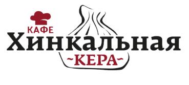 Кафе Кера